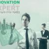 Δράση Δικτύωσης «ΚΑΙΝΟΤΟΜΙΑ ΣΤΗΝ ΠΡΑΞΗ: Επιχειρηματική Καινοτομία και Αναπτυξιακές Προοπτικές», στην Πάτρα, στις 20/05/2015, ώρα 18:00