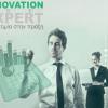 """Δράση Δικτύωσης """"Ενίσχυση καινοτομικού προσανατολισμού στελεχών και επιχειρήσεων"""", στον Πειραιά στις 22/10/2015, ώρα 17:00"""