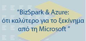 BizSpark & Azure_2